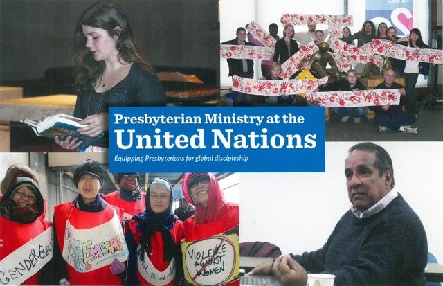 UN Ministry New Logo